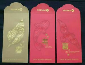 2020-OCBC-Business-CNY-packets-Ang-Pow-3-pc-Velvet-feel