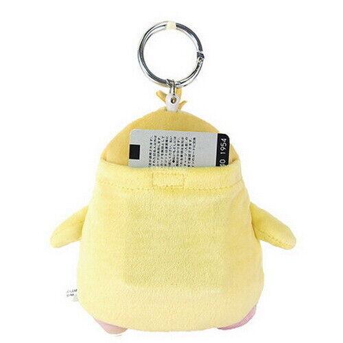 Japan Cute Yellow Bird Soft Plush Coin Purse Card Pouch Keyring 17cm
