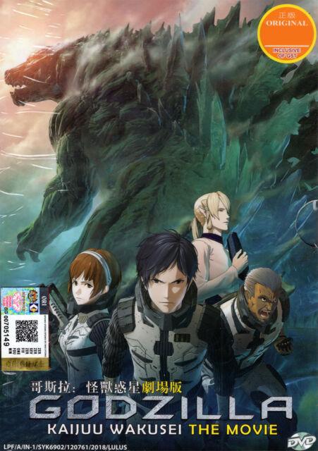 Godzilla: Kaijuu Wakusei [Planet of the Monsters] DVD Movie English Dubbed Anime