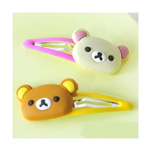 Rilakkuma Hair Pin Accessory: Ivory & Brown 2 pc Set