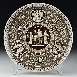 Vintage-Spode-Greek-Brown-Dinner-Plate