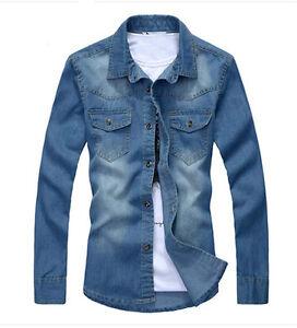Korean style men's fashion denim shirt long sleeve jean jacket ...