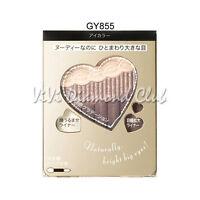 Shiseido Integrate Nudi Glade Eyes Eyeshadow Palette 3.3g Gy855