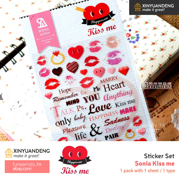 Suatelier Kiss Kiss Me Stickers Planner Scrapbooking Decoration Stickers 1 sheet