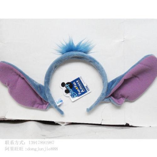 Disney Stitch Ears Headband Party Cosplay Gift Kids Adult