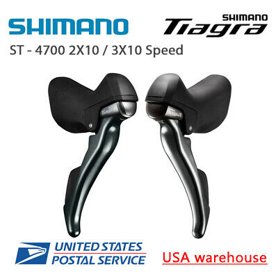 Shift//Brake Lever Right 10s ST-4700 Tiagra