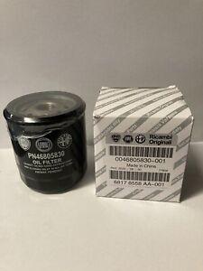 Genuine Alfa Romeo & Fiat Oil Filter 46805830