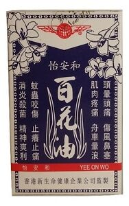Hoe-Hin-White-Flower-Yee-on-Wo-Embrocation-oil-Pain-Relief-Lot-of-3