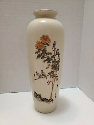 1920-30s Antique Japanese pottery hand painted vase 9.5 inches tall