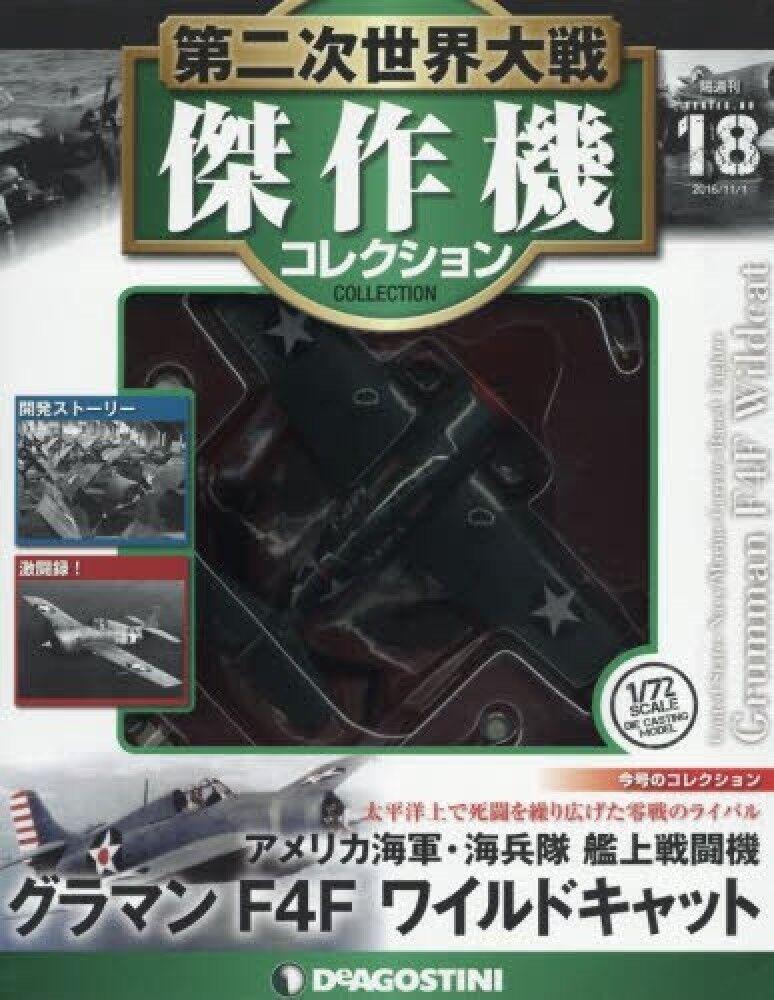 DeAgostini WW2 Aircraft Collection Vo18 fighter 1 72 Grumman F4F Wildcat