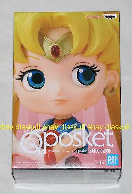 Banpresto Q Posket Sailor Moon Princess SERENITY Qposket Bandai Spirits