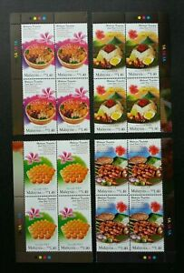 SJ-Malaysia-Hong-Kong-Joint-Issue-Local-Food-2014-Cuisine-stamp-block-4-MNH