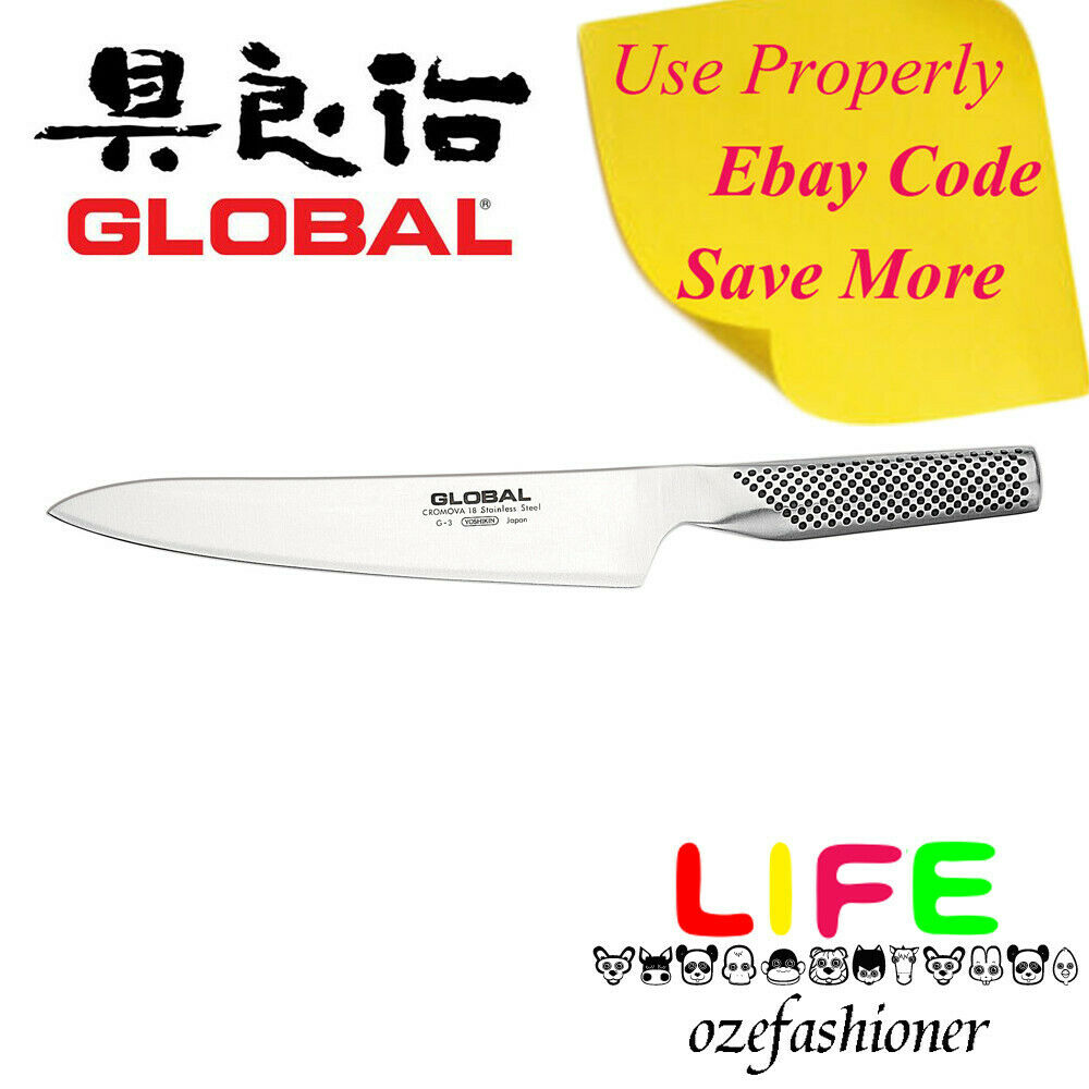 Global Carving Knife 21cm G-3 79524 IS