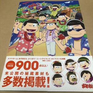Osomatsu-San-Yokubari-NEET-Island-Official-Art-Book-w-number