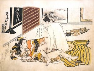 Repro Japanese Woodblock 'Shunga Style' Print - #018