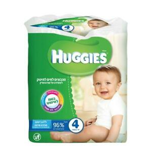 Huggies-Pack-of-4-Moist-Baby-Wipes-No-Scent-64-wipes-X4