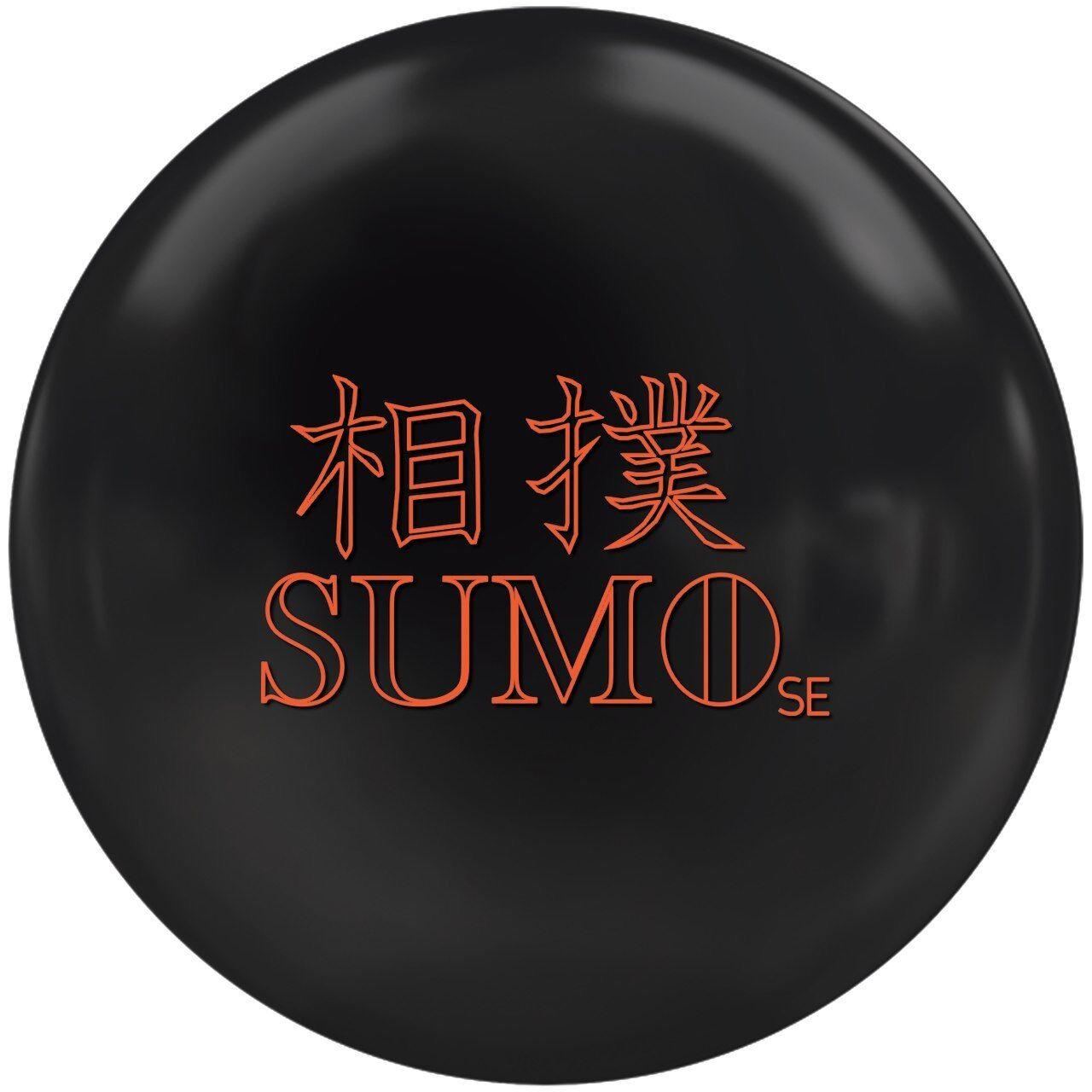 AMF Sumo SE Bowling Ball NIB 1st Quality