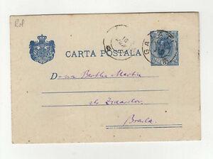 Roumanie-entier-postal-ancien-sur-carte-postale-tampon-a-date-1897-TSL216