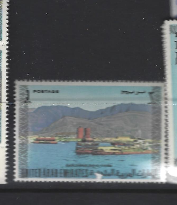 UNITED ARAB EMIRATES  (P3101BB)  3 DH  SG 10     MNH