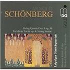Arnold Schoenberg - Schoenberg: Chamber Music (1998)