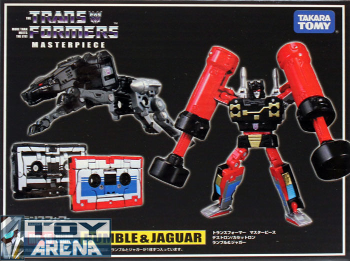 Transformers Masterpiece MP-15 RUMBLE & RAVAGE JAGUAR