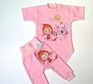 024 Months BABY GIRL BODYSUIT AND TROUSERS SET  PYJAMAS  100 SOFT COTTON - <span itemprop='availableAtOrFrom'>LONDON, United Kingdom</span> - 024 Months BABY GIRL BODYSUIT AND TROUSERS SET  PYJAMAS  100 SOFT COTTON - LONDON, United Kingdom