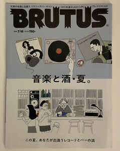 BRUTUS JAPAN MAGAZINE JULY 15 2021 JAZZ AND SAKE BAR ISSUE