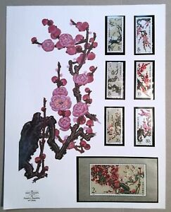 1985-China-plum-blossoms-MNH-set-of-6-and-souvenir-sheet-T103