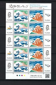 JAPAN-2018-Special-8-Yen-for-International-Airmail-Postcard-Stamp