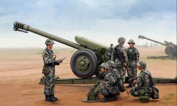 PLA PL96 122 mm Howitzer Gun Plastic Kit 1 35 Model 2330 TRUMPETER