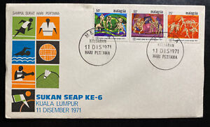 1971 Melaka Malaya First Day Cover FDC Asian Sport Games
