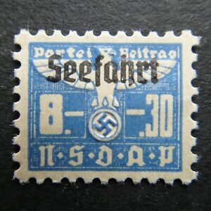Germany Nazi 1942 Stamp MINT Swastika Eagle Revenue Overprint Seefahrt Era Party