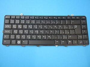 Tastiera-ARA-Dell-Studio-15-1535-1536-1537-ARABO-US-inglese-0tr332-Q014
