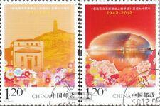 Volksrepublik China 4349-4350 (kompl.Ausg.) gestempelt 2012 Literatur und Kunst