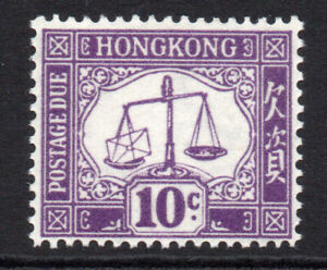 Hong Kong 10 Cent Postage Due Stamp c1938-63 Unmounted Mint Never Hinged (570)
