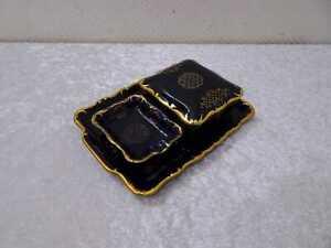 3-tlg-Set-DDR-Henneberg-Design-Porzellan-Ascher-Dose-Tablett-Vintage-Kobalt