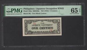 Philippines  One Centavo ND(1942) P102a Block PK Uncirculated Grade 65