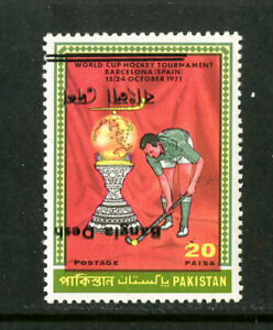 Pakistan-Stamps-312-XF-OG-NH-Rare-Invert