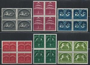 Netherlands-1943-Sc-245-51-Sea-horse-Swan-Triple-crown-tree-Horse-blocks-4-MNH