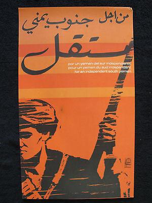 OSPAAAL ORIGINAL 1969 Political Poster Yemen Independent Arab fighter RARE MINT