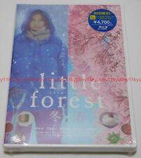 New Little Forest 2 Fuyu Haru Winter Spring Blu-ray Japan SHBR-316 Hashimoto Ai