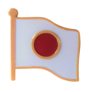 Japan Wavy Flag Pin Badge