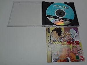 Dragon-Ball-Z-Densetsu-no-spine-Sega-Saturn-Japan