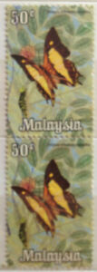 Malaysia Used Stamp - 2 pcs 1970 50 cents Butterfly