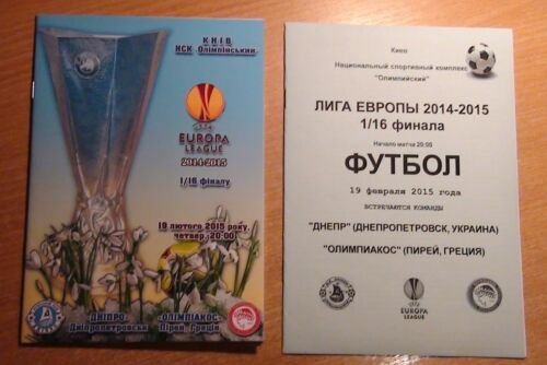 Pirate programs Dnipro Dnipropetrovsk Olympiacos Greece 2015