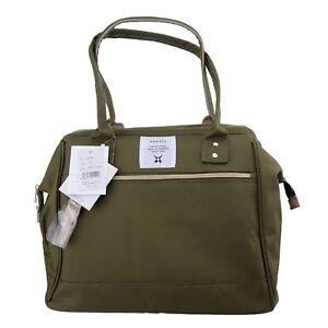 Anello Official Leaf Green Japan Women Top-Handle Travel Duffel Sport Gym Bag