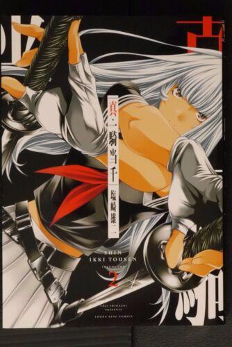 New Ikki Tousen Shin Ikki Tousen vol.1+2 Set JAPAN Yuji Shiozaki manga LOT