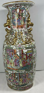 Vintage Chinese Famille Rose Medallion Porcelain Vase With Dragons And Foo Dogs