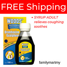Woods' Peppermint Cough Syrup Adult Relieves Coughing Soothes 100ml