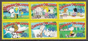 Caimanes-Correo-Yvert-905-10-Mnh-Dibujos-Snoopy